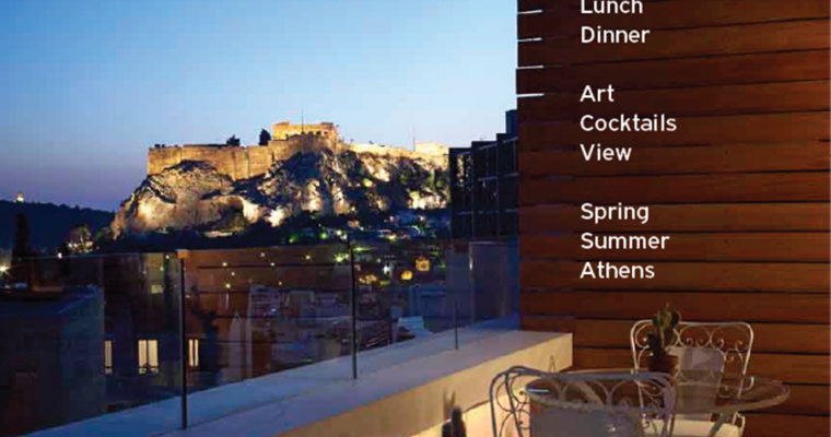 Art Lounge has sprung in Athens