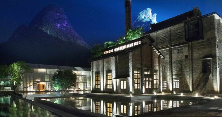 The Alila Yangshuo to Re-Open on October 28, 2017