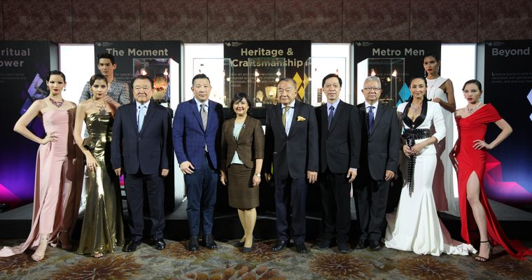 Thailand Ministry of Commerce to Host the 61st Bangkok Gems & Jewelry Fair