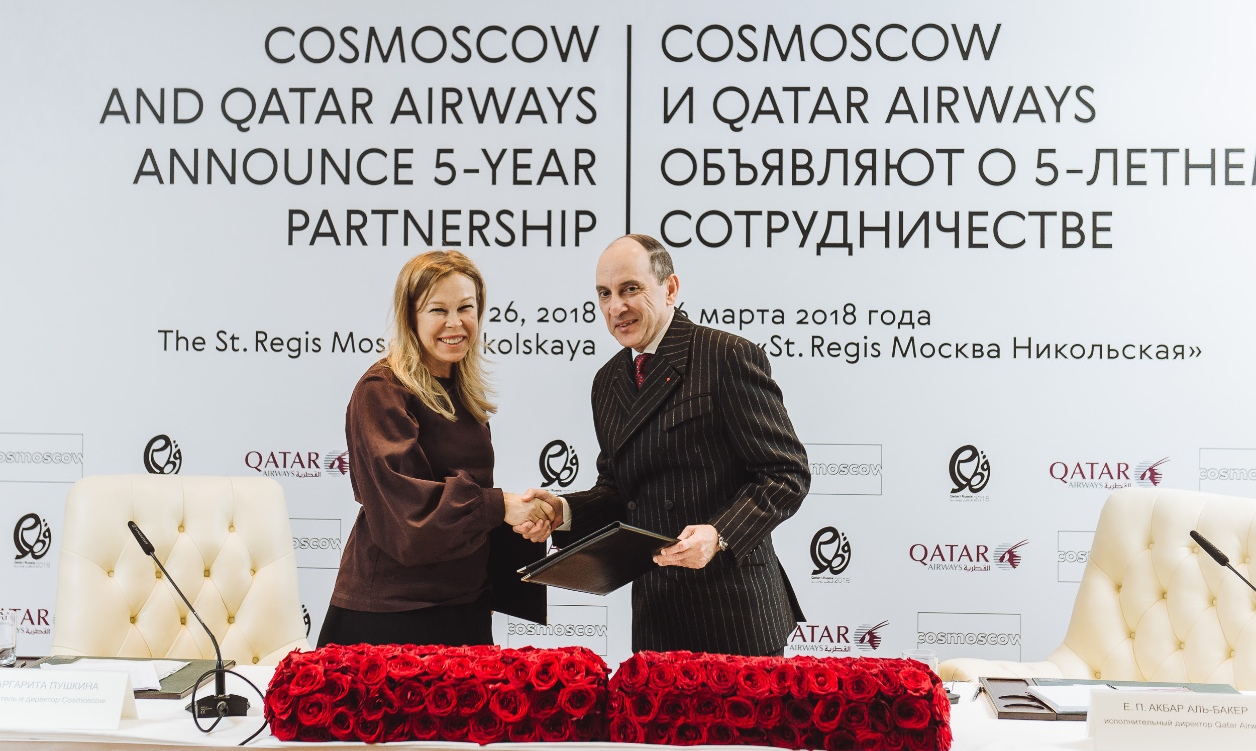 COSMOSCOW AND QATAR AIRWAYS ANNOUNCE 5-YEAR PARTNERSHIP