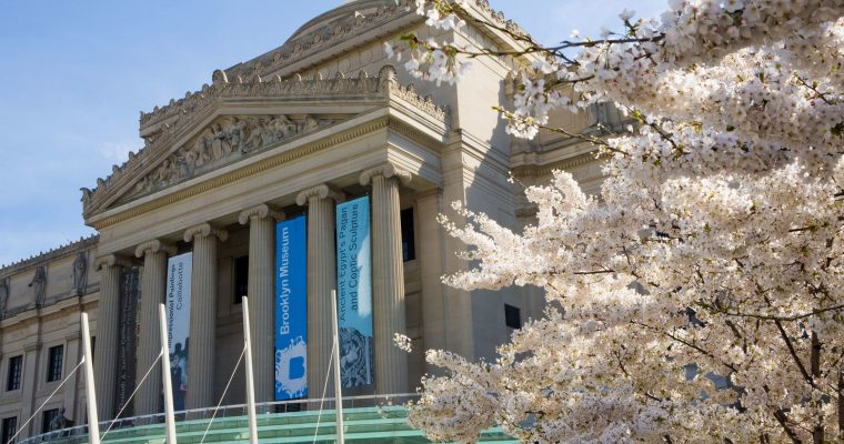 Now Open Soul of a Nation at the Brooklyn Museum